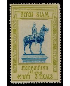 แสตมป์พระรูป ร.5 ชุดรัชมังคลาภิเศก ทรงม้า ดวงราคา 3 บาท ยังไม่ใช้ สภาพนอก สวยมาก