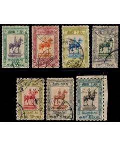 แสตมป์พระรูป ร.5 ชุดรัชมังคลาภิเศก ทรงม้า ปี 2451 ครบชุด 7 ดวง ใช้แล้ว สภาพสวย หายากแล้ว