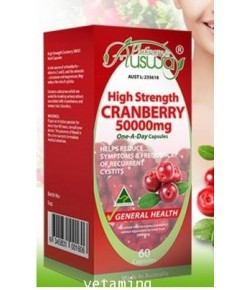 Ausway Cranberry 50000แครนเบอรี่ราคาส่งถูกที่สุด