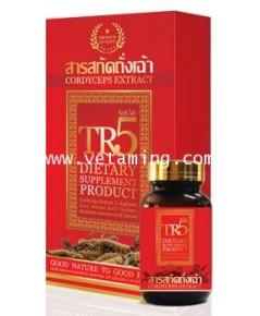 TR5 สารสกัดถั่งเฉ้า ซื้อ 1แถม 1ผลิตภัณฑ์เสริมอาหาร ราคาส่ง พิเศษสุดๆ