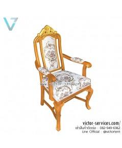 เช่าเก้าอี้หลุยส์เดี่ยว มีที่วางแขน ขอบทอง