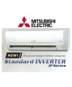 แอร์มิตซูบิชิรุ่น MSY-JP15VF (14330 BTU)   INVERTER R32(SEER 18.86) ติดตั้งฟรี!