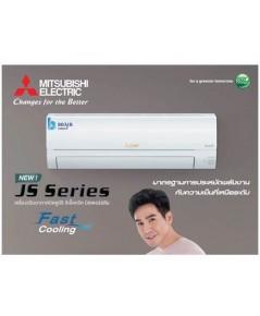 แอร์มิตซูบิชิรุ่น MSY-JS24VF (22519 BTU)   INVERTER R32 (SEER 18.32) New2020   ติดตั้งฟรี