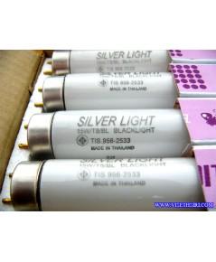 หลอดไฟดักแมลง SILVER LIGHT 15 Watt