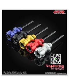 ก้านวัดน้ำมัน ตรงรุ่น N-MAX งาน CNC ค่าย GTR