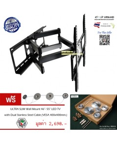 DA6400-M+WMB2012B Extend Medium PRO ขาแขวนทีวี 32 - 60 inch LED,LCD TV,Full Motion Multi-Arm
