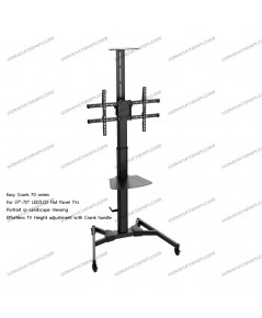 "Easy Crank 70 series Height-Adjustable 37""-70"" LED/LCD Flat Panel TV Stand"