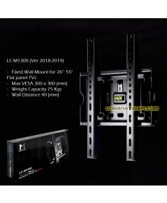 SHARP LC-M1300 (Ver 2018-2019) ขาแขวนทีวี LCD,LED TV 26-55 นิ้ว Max VESA 300 x 300(mm)