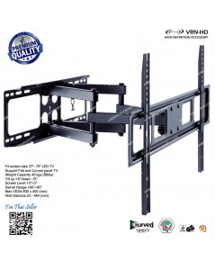 New A4050 ขาแขวนทีวี 37-70 นิ้ว LED,LCD TV,Super Economy Full-motion TV Wall Mounts