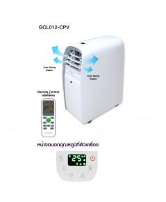 AMENA GCL Portable Air แอร์เคลื่อนที่ขนาด 12000 BTU ให้ความเย็นเฉพาะจุดที่สัมผัสกับท่อส่งลม