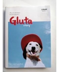 Gluta Story