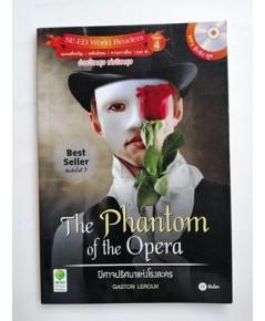 The Phantom of the Opera ปีศาจปริศนาแห่งโรงละคร