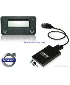อูปกรณ์แปลงวิทยุเดิมของรถคุณ ให้ใช้ USB ฟัง MP3