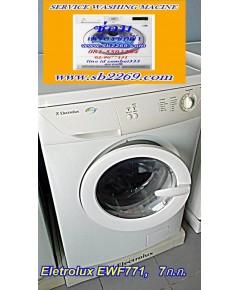 เครื่องซักผ้า อีเลคโทรลักซ์ รุ่น EWF771   7กิโล ยี่ห้อมือ2เกรด เอ ดีพร้อมใช้ รุ่นท็อป ตามรูปจริง