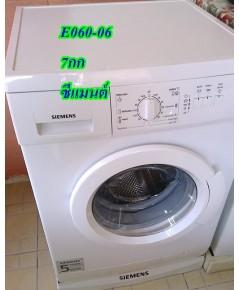 เครื่องซักผ้า ซีแมนต์ รุ่นE06-06 7กิโล ยี่ห้อมือ2เกรด เอ ดีพร้อมใช้ รุ่นท็อป ตามรูปจริง