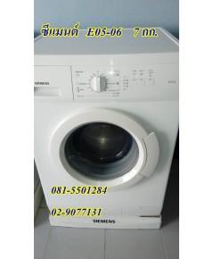 เครื่องซักผ้า ซีแมนต์ รุ่นE-05-06  7กิโล ยี่ห้อมือ2เกรด เอ ดีพร้อมใช้ รุ่นท็อป ตามรูปจริง