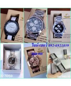 นาฬิกา ราคาถูก 800 บาท สนใจติดต่อ 092-6921059