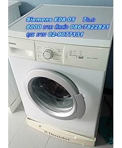 เครื่องซักผ้า ซีแมนต์  รุ่น E08-05   7กิโล ยี่ห้อมือ2เกรด เอ ดีพร้อมใช้ รุ่นดัง ตามรูปจริง 8000 บาท