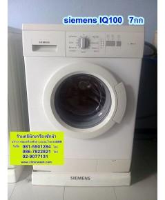 เครื่องซักผ้า siemens รุ่นIQ-100   7ก.ก. เครื่องซักผ้า มือ2 สะภาพดีมาก สวยงามทนทาน ตามรูปจริง