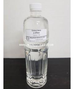 Acetone, อะซิโตน