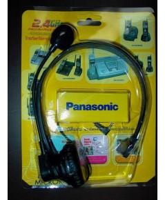 ชุดหูฟังสำหรับโทรศัพท์ไร้สาย 2.4 GHZ
