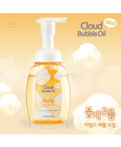 (Pre-order) Etude House Cloud Mild Bubble Oil ออยล์ทำความสะอาดเครื่องสำอางได้อย่างหมดจด อ่อนโยน