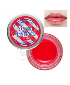(Pre Order) Etude House Berry Delicious Strawberry Lip Jam ลิปบาล์มบำรุงริมฝีปากพร้อมสีสวย