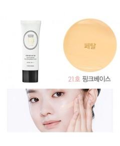 (Pre Order) Etude House Precious Mineral Beautifying Block Cream SPF50+/PA+++ (Matte) 45g. บีบีครีม
