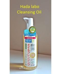 (หมดค่ะ)Hada Labo Super Hyaluronic Acid Moisturizing Cleansing Oil 200 ml. คลีนซิ่งออยล์ ฮาดะลาโบะ