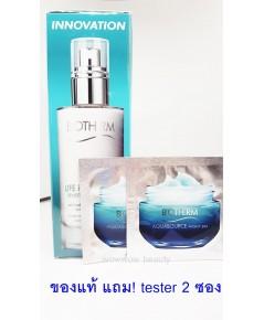 (หมดค่ะ) Biotherm life plankton emulsion 75 ml. ไบโอเธิร์ม อีมัลชั่นไลฟ์แพลงตอน ฟื้นฟูผิว ให้แข็งแรง