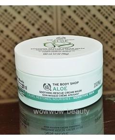 (ลดพิเศษ) The Body Shop Aloe Soothing Rescue Cream Mask 100 ml. ฟื้นฟูผิว เพิ่มความชุ่มชื้น
