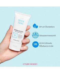 (พร้อมส่ง) Etude Soonjung Mild Defence Sun Cream spf 49/PA++ 50 ml. ครีมกันแดดสูตรอ่อนโยน