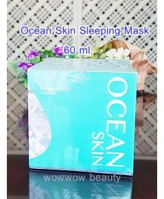 (พร้อมส่ง 60ml.)Ocean Skin Speedy Dewy Firming Sleeping Mask 60 ml. สลีปปิ้งมาส์ก ผิวอิ่มฟู กระจ่างใ