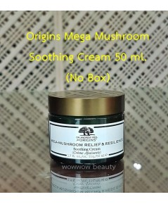 (พร้อมส่ง) Origins Dr.Andrew Weil Mega Mushroom Relief  Resilience Soothing Cream 50 ml.(No Box)
