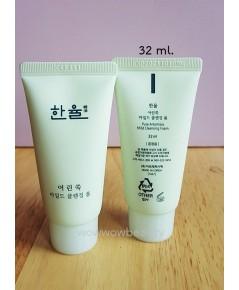 (พร้อมส่ง)Hanyul Pure Artemisia Mild Cleansing Foam 32 ml. โฟมฮานยูล ช่วยลดสิว ลดการอักเสบของผิ