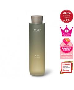 (พร้อมส่ง 25 ml.) Hanyul Artemisia Miracle Relief Essence 25 ml. น้ำตบเอสเซนต์ ลดการระคายเคือง รอยแด