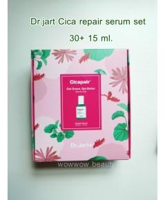 (พร้อมส่ง) Dr.Jart Cicapair Serum Set 30ml.+ 15 ml. เซรั่มฟื้นฟูผิวสำหรับผิวแพ้ง่าย ลดการระคา