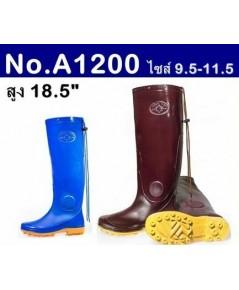 รองเท้าบู๊ตยาว18.5 นิ้ว พีวีซีกันน้ำขายส่ง