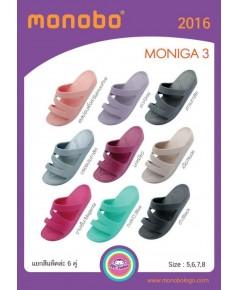 รองเท้าแตะแบบสวม Monobo ขายส่ง