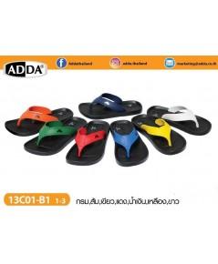 รองเท้าแตะแบบคีบ ADDA ขายส่ง