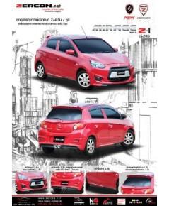 ชุดแต่งรอบคัน Mitsubishi Mirange  (Zercon Z-l)