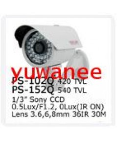กล้อง IR PS-152Q