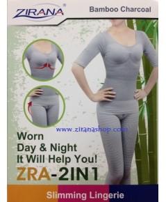 รับลมหนาว ชุดอินฟราเรด zirana bamboo 2in1 เสื้อแขนสั้น และ กางเกงขายาว