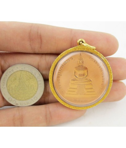 เหรียญ พระพุทธโสธร 2 หน้า รุ่นนานาชาติ เนื้อทองแดง ปี 2537 เลี่ยมทองเก่า นน. 20.16 g