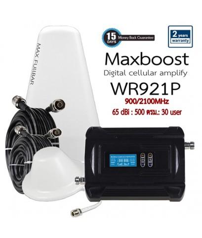 Maxboost Repeater WR921 ขยายสัญญาณ 3G/4G AIS TRUE DTAC TOT