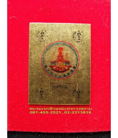 รูปทองคำในหลวงทรงงาน ฉลองครองราชย์ครบ ๕๐ ปี