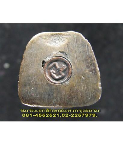 หลวงพ่อเฮ็น สิริวังโส วัดดอนทอง สระบุรี รูปเหมือนรุ่นแรก