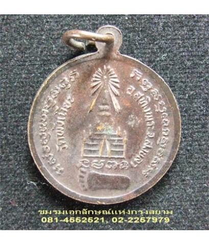 เหรียญกลมหลวงปู่ทวด ปี ๒๕๐๕ วัดพังเถียะ สงขลา.