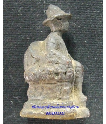 พระบรมรูปพระบาทสมเด็จพระเจ้าตากสินมหาราช ปี ๒๔๙๓-๒๔๙๔
