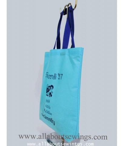 ถุงผ้าสปันบอนด์ (Spubond) - อบต โคกเจริญ 1417